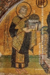 istoria bo in imperiul bizantin